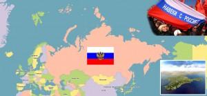 Политическая карта России с Крымом