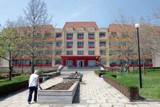 фото санатория Жемчужина