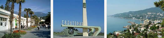 один из 18-ти городов Крыма