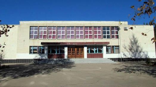 Гимназия № 5 в Севастополе им. Леси Украинки