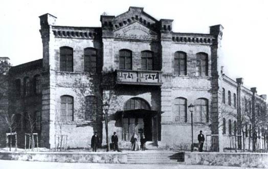 Старинная школа №3 Севатсополя