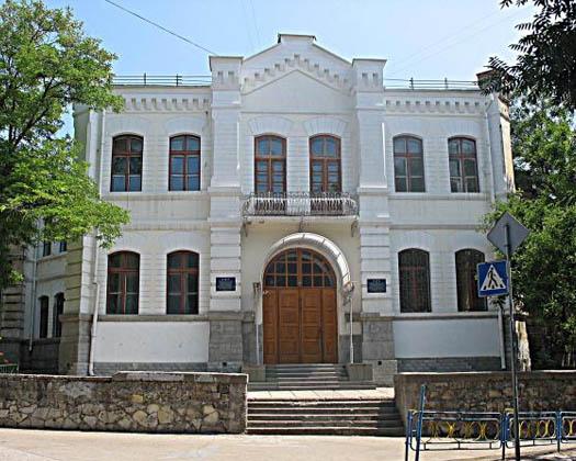 Школа №3 Севастополя