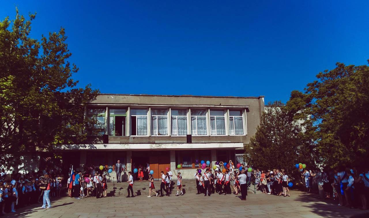 Школа №4 Севастополя