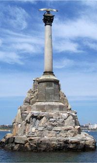 Символ города Севастополь