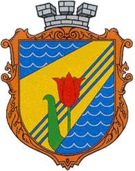 Краноперекопск - герб