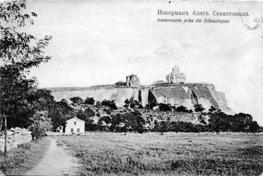 старинная дорога Инкерман-Севастополь
