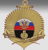 логотип кадетского училища