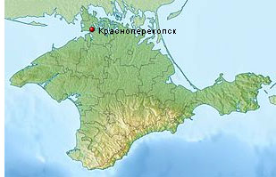 Красноперекопск на карте Крыма