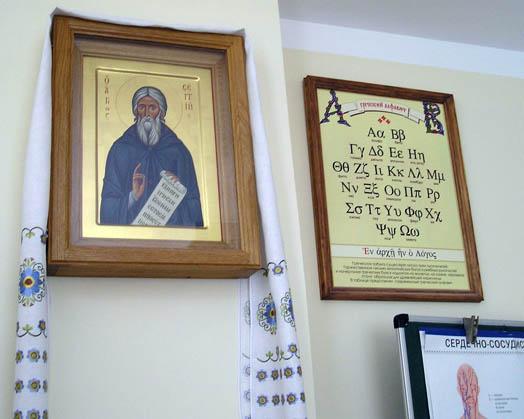 православное образование в школе Мариамполь