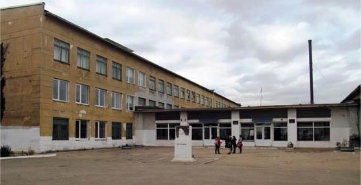 16-ая школа Севастополя