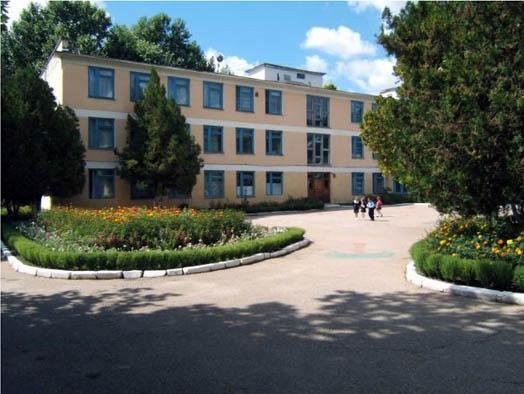 17-ая школа Севастополя