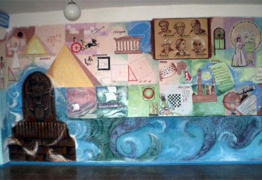 28-ая школа Севастополя, стены школы