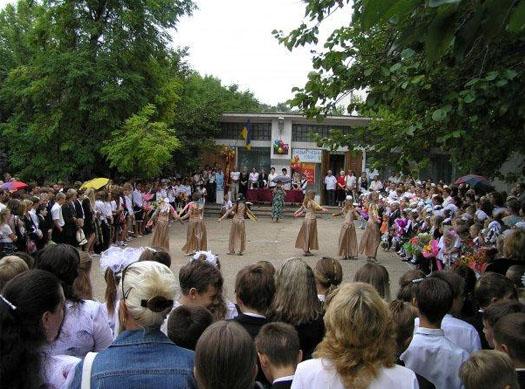 31-ая школа Севастополя