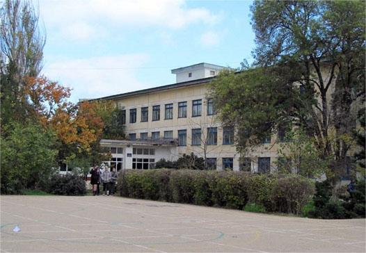 32-ая школа Севастополя