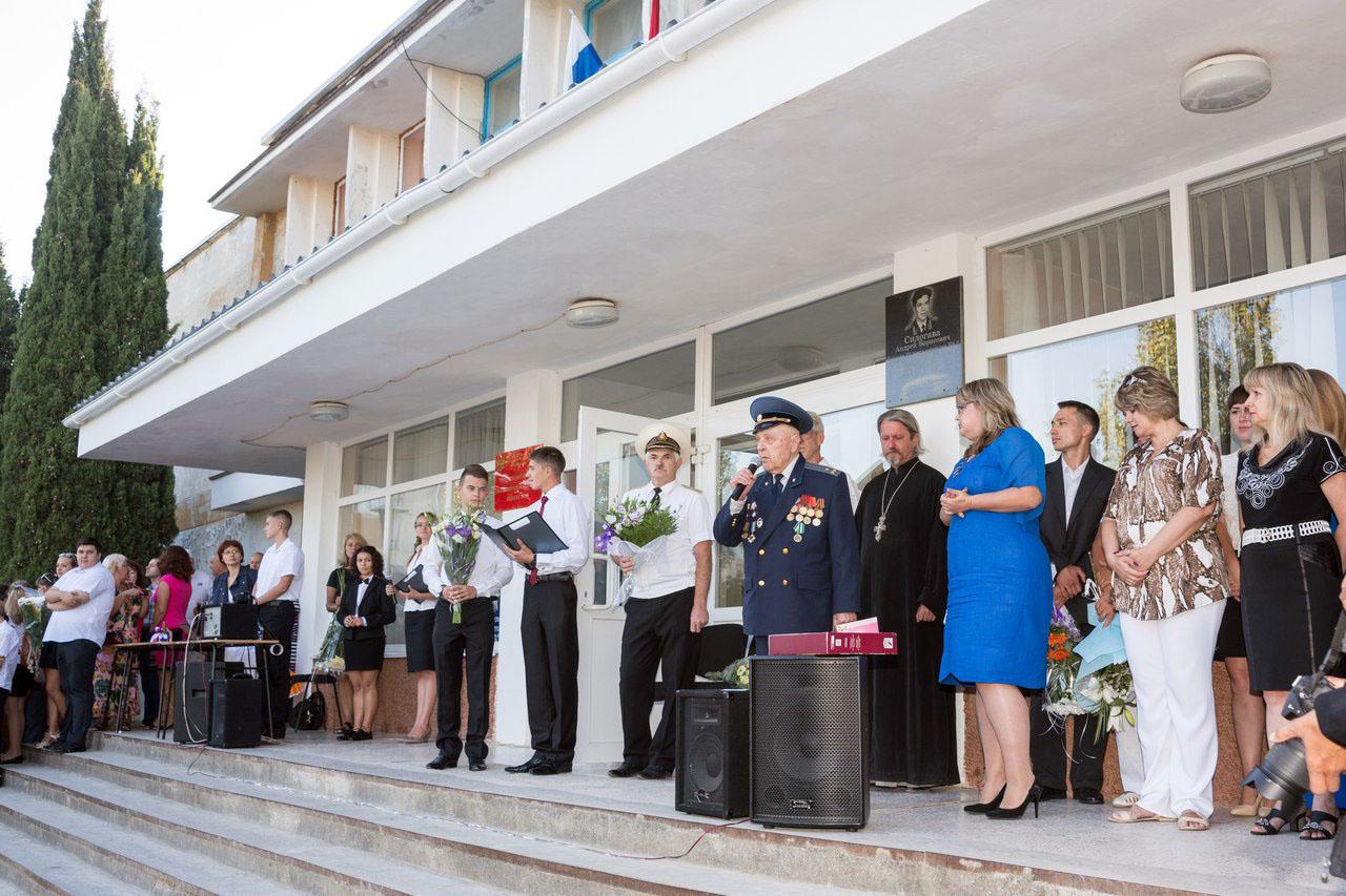 Празднования дня знаний в 37-ой школе Севастополя