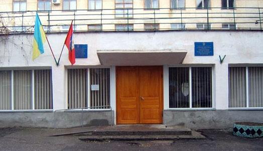 39-школа Севастополя