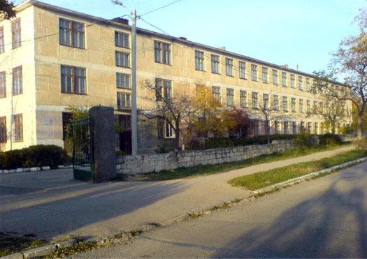 42 школа Севастополя