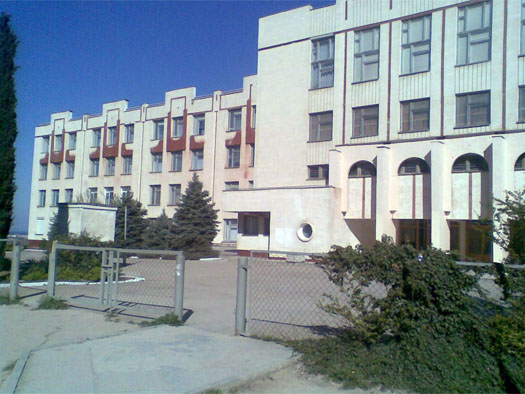 школа 57 Севастополя