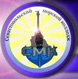 Военно-морской колледж Севастополь