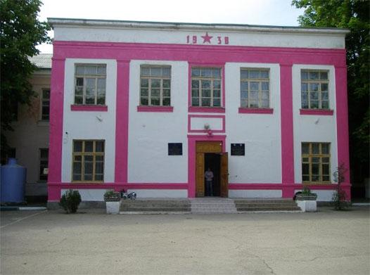 школа № 2 города Феодосии