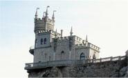 гнездо ласточки в Ялте