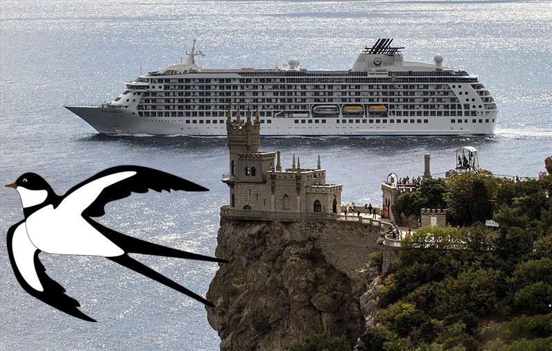 ласточкино гнездо на фоне корабля