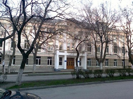Школа № 1 в Феодосии