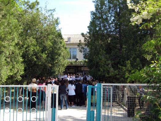 8-ая школа Феодосии