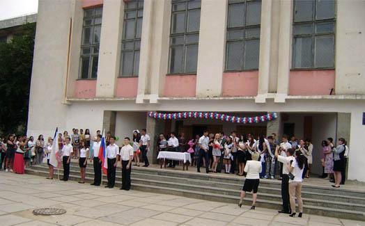 9 школа Феодосии