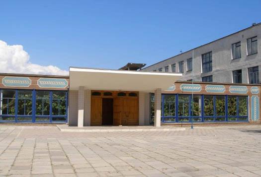 17-ая школа Феодосии