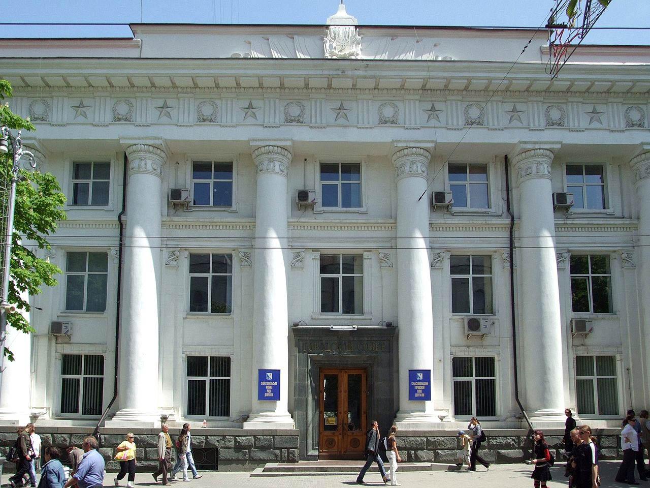 Законодательное собрание Севастополя - здание