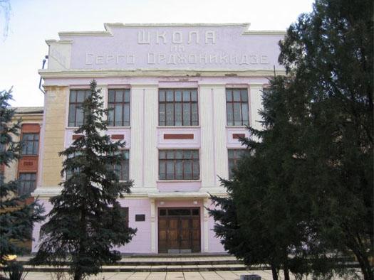 11-ая школа в Керчи