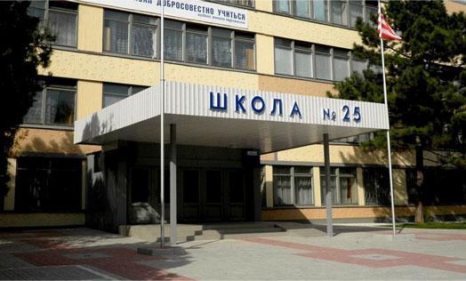 25 школа г. Керчь