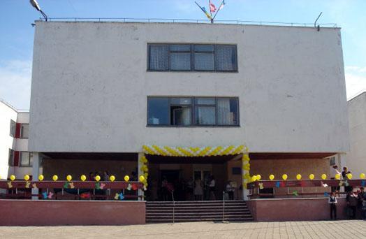 26-ая школа города Керчь