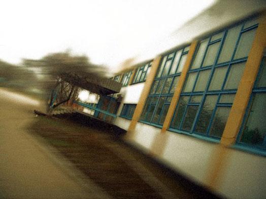 4-ая школа Керчи