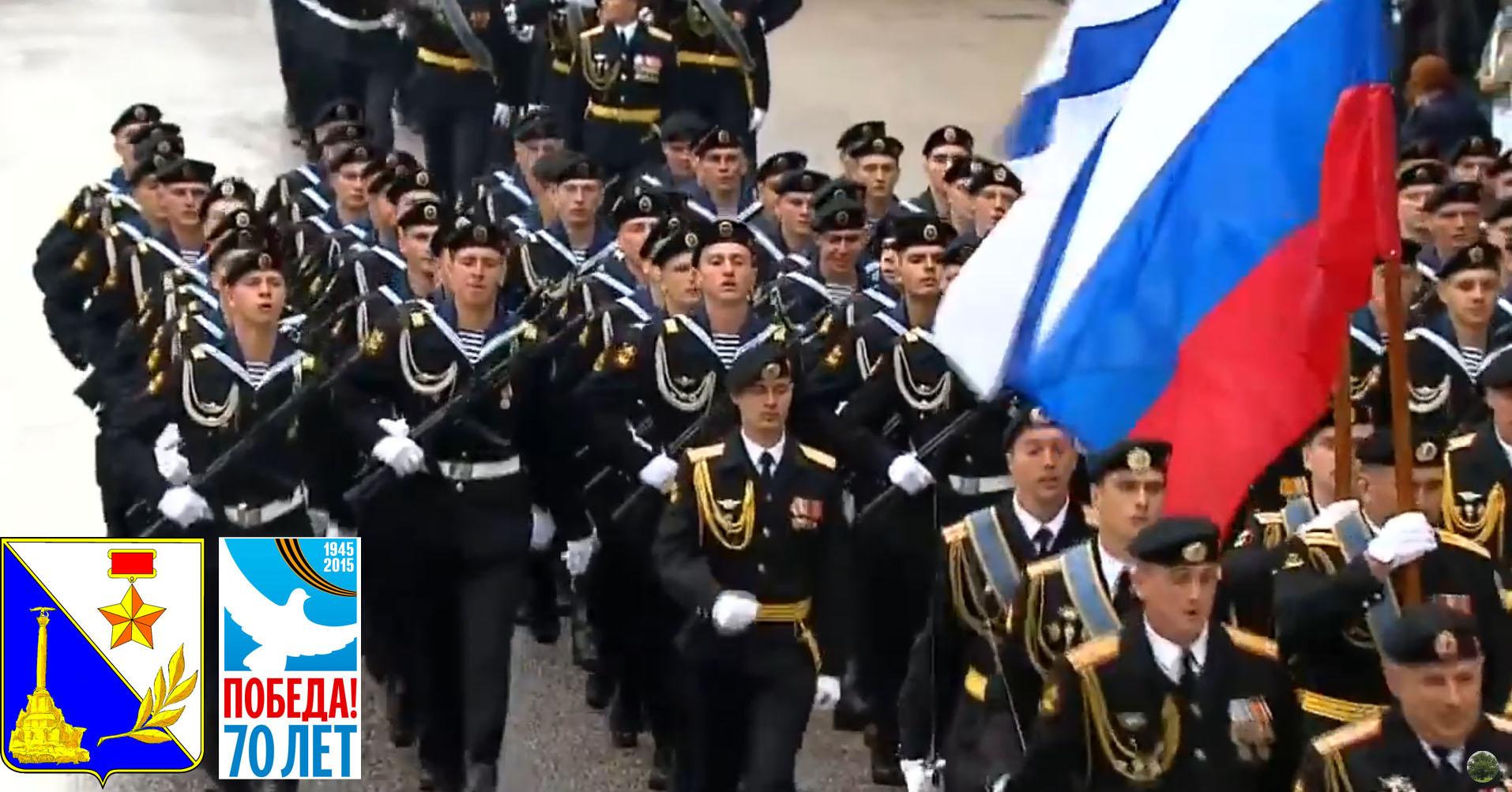 парад 2015 в Севастополе на 9-ое мая
