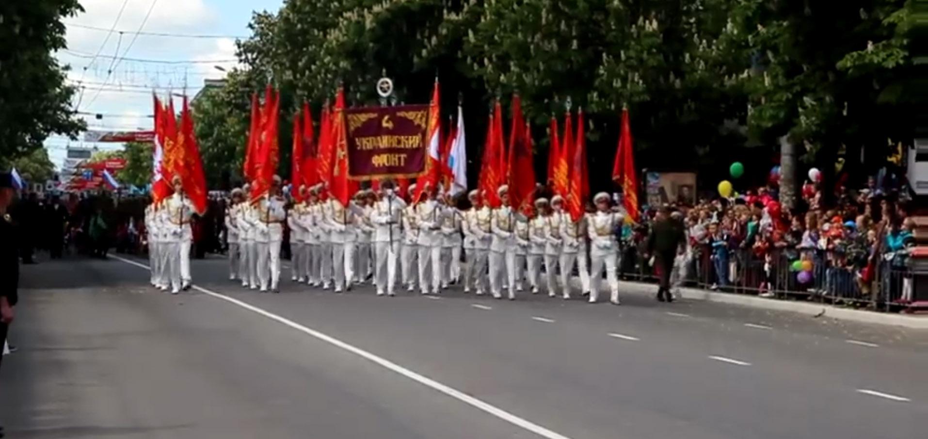 парад на 9 мая в Симферополе