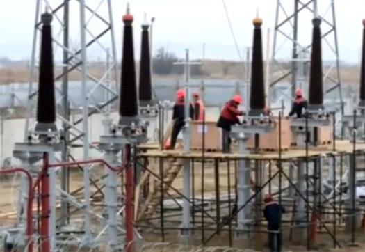 энерго мост