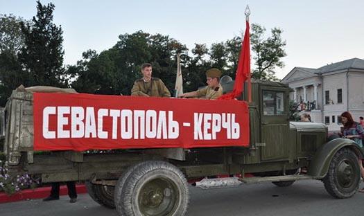 машина победы Севастополь Керчь