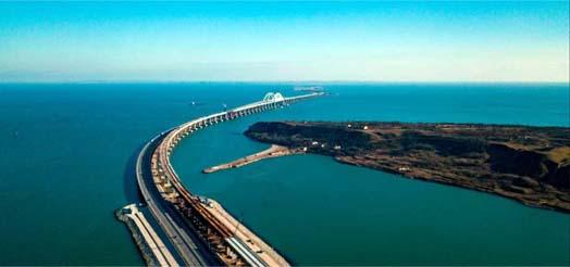 Керченский мост через остров Тузла