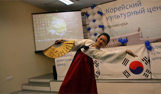 корейская культура в Украине