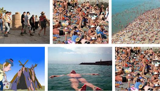 туристы в Крыму