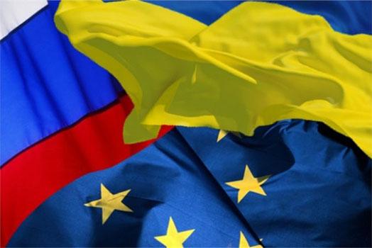 Украина Россия Европа