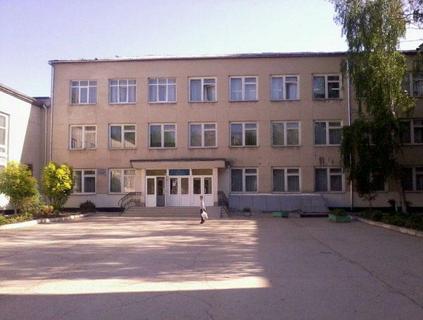 Школа № 2 Симферополя