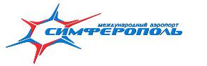 лого аэропорта Симферополя