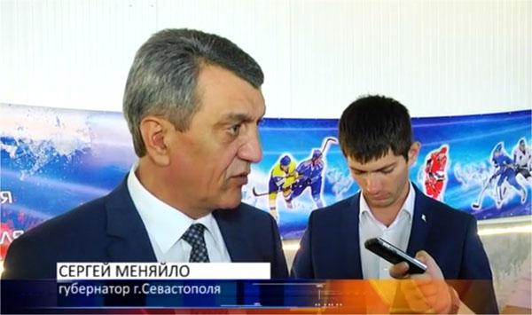 губернатор Севастополя 2015 года