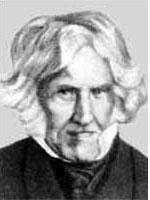 Стивен Х.Х.