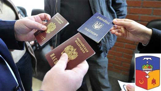7 отдел милиции паспортный стол: