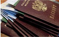много русских паспортов