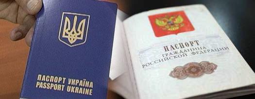 замена украинсокго паспорта на русский
